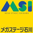 メガステージ石川